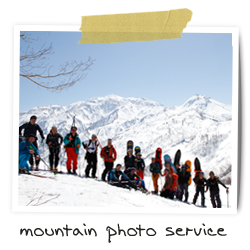 ツアー写真販売 -Mountain Photo Service-